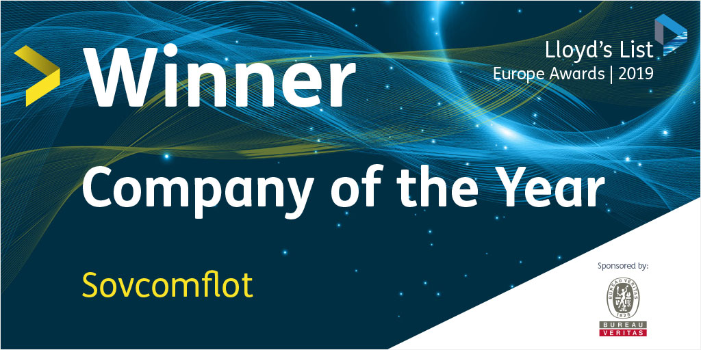Sovcomflot has won the award for 'Company of the Year' at the 2019 Lloyd's List Europe Awards. The award citation notes that Sovcomflot has shown industry leadership over the past year in many ways, from its pioneering steps towards decarbonisation, to its industry-leading safety record.